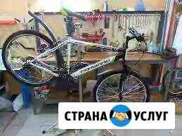 Ремонт велосипедов Северодвинск