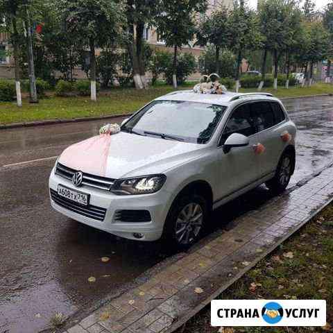 Свадебный автомобиль Йошкар-Ола