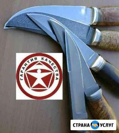 Заточка ножей, инструмента Великий Новгород