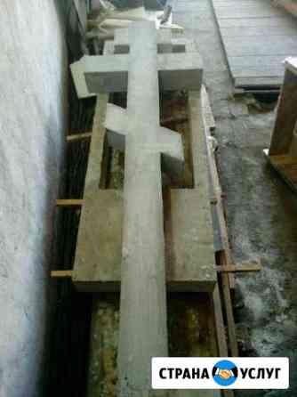 Надгробие комплект (крест, клумба) Вилючинск