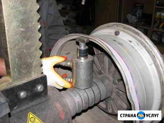 Правка литых дисков Тула