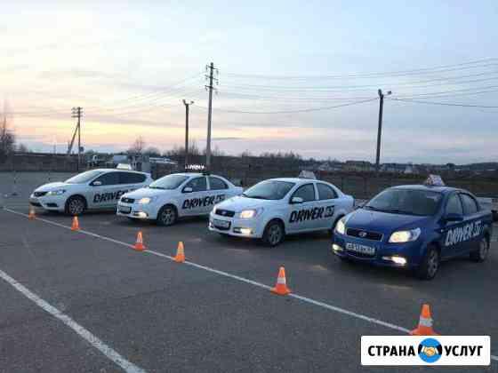 Обучение вождению, автоинструктор, частные уроки Смоленск