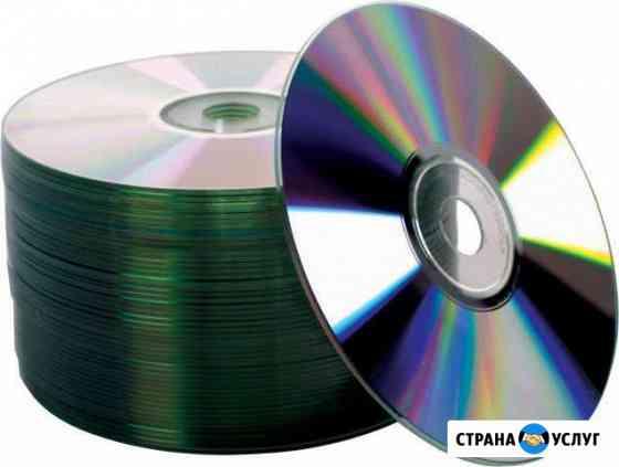 Разработка меню для DVD дисков Северодвинск