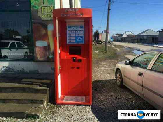 Платежные терминалы, кофе автоматы Чегем