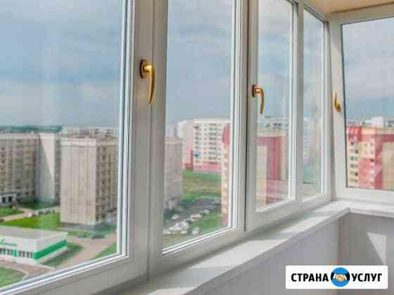 Остекление балконов, лоджий, окна пвх Воронеж