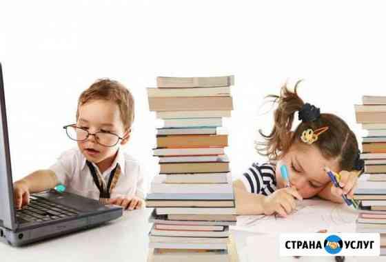 Подготовка к школе логопед Новосибирск