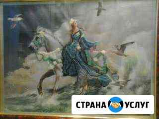 Вышивка картин бисером на заказ Мурманск