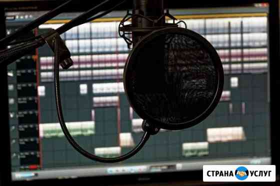 Звукозапись в студии Краснодар