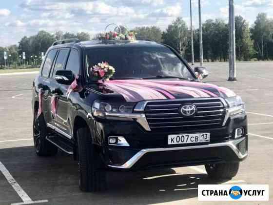 Автомобиль в кортеж Саранск