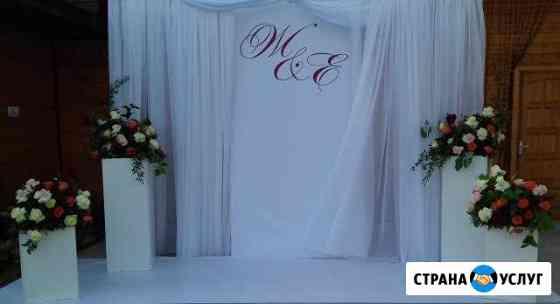 Оформление свадьбы текстилем и цветами Екатеринбург