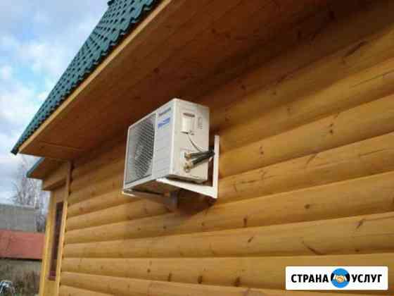 Установка и продажа кондиционеров Ростов