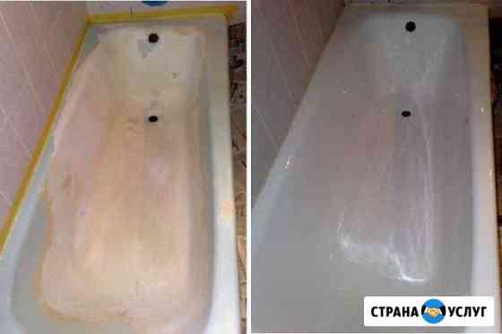 Реставрация ванн Симферополь