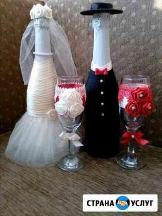 Свадебное украшение бутылок Кемерово