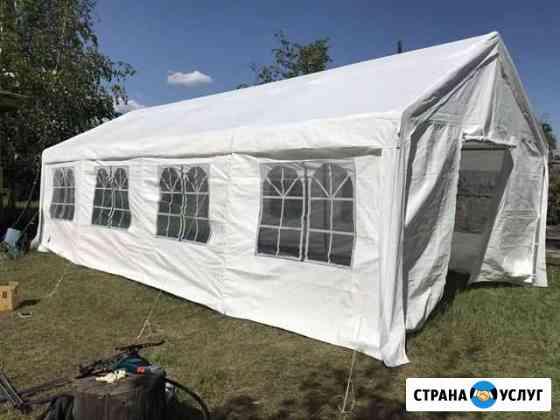 Аренда шатер 4х8 Якутск