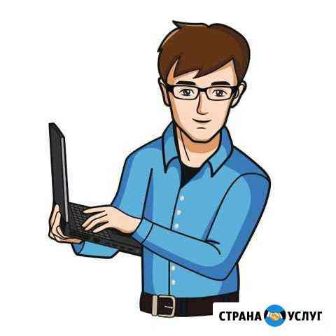 Ремонт компьютеров и ноутбуков.Выезд на дом Кострома