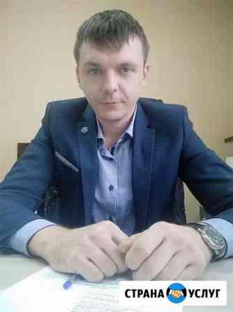 Юрист Курск