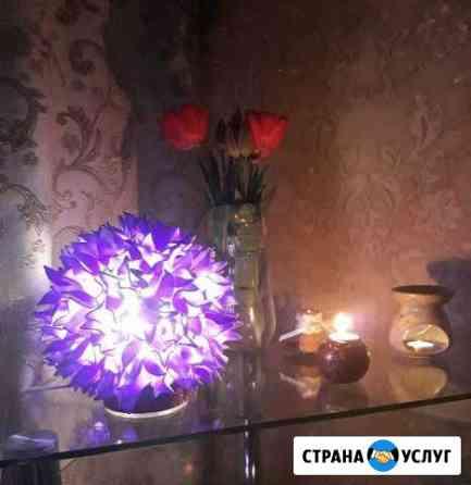 Светильник Черкесск