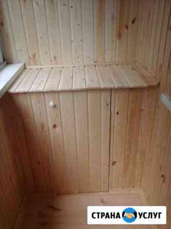 Обшивка балконов, бань и дачь Новочебоксарск