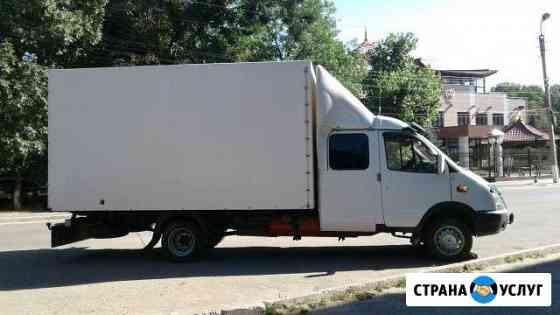 Переезды, грузоперевозки, доставка грузов Элиста