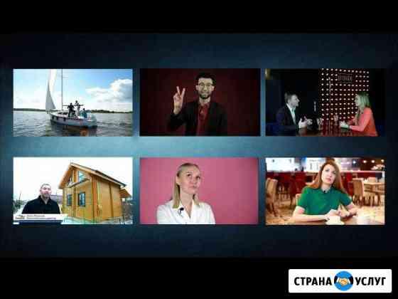 Видеооператор видеосъемка видеограф Екатеринбург Екатеринбург