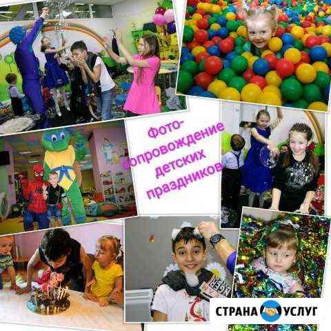 Фотосессии, Фото-сопровождение детских праздников Нерюнгри