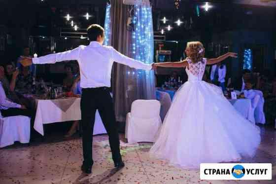 Постановка свадебного танца, так же любого другого Пермь