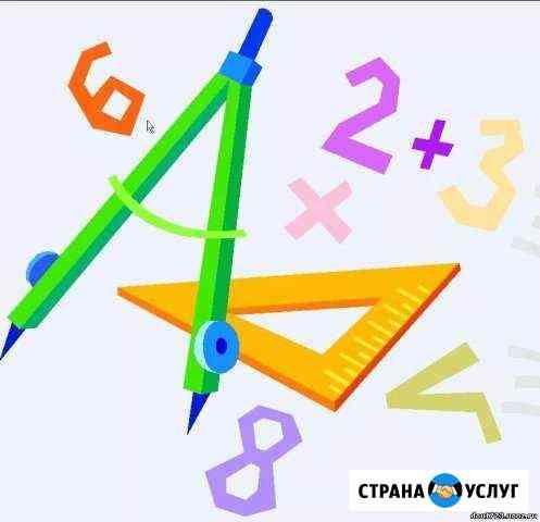 Репетитор по математике Сургут