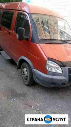 Пассажирские перевозки,Газель,Ford Ярославль