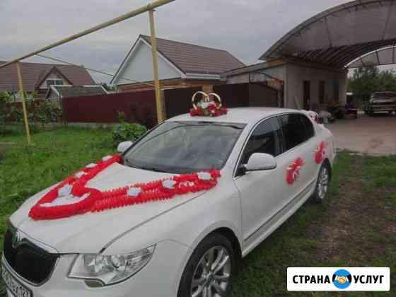 Свадебные украшения на авто Тимашевск