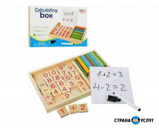Подготовка к школе Барнаул
