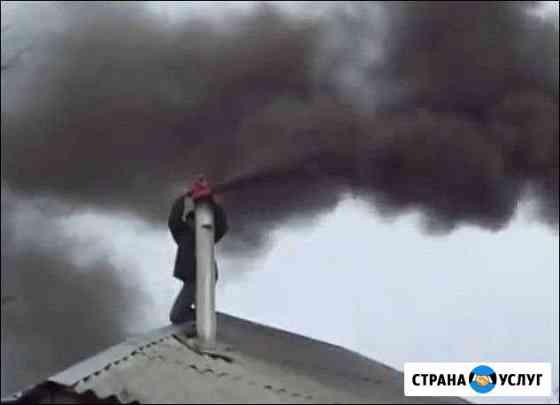 Чистка печных дымоходов Белово