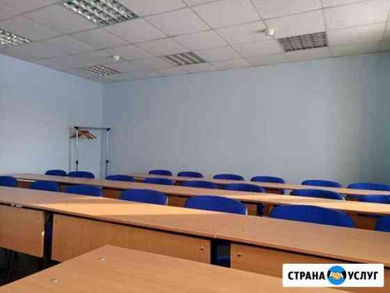 Конференц-зал Учебная аудитория Сургут