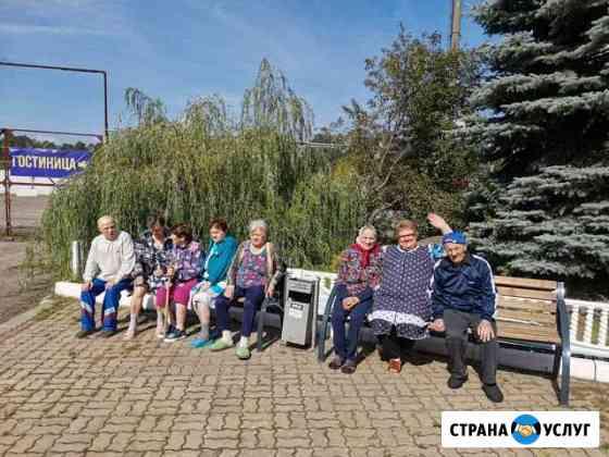 Забота Брянск