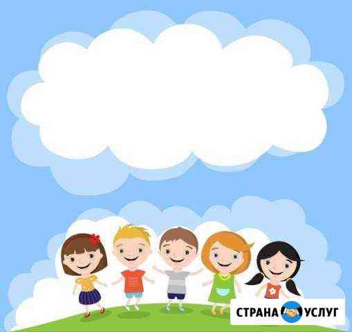 Набираем малышей в Детский сад Мамина радость Йошкар-Ола