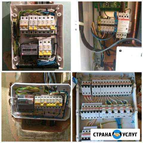 Электрик Новомосковск