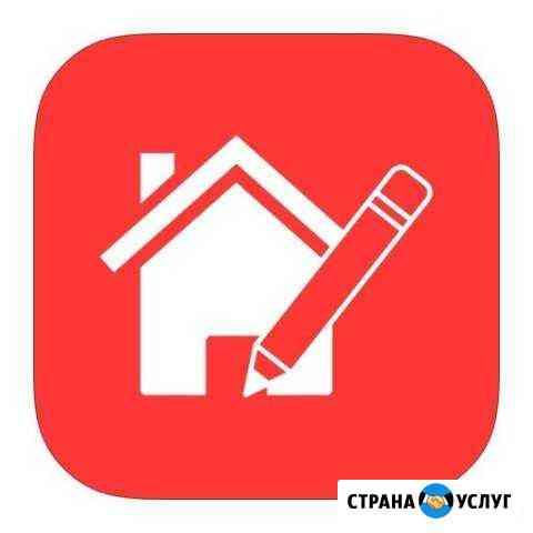 Обучение SketchUp+ VRay Казань