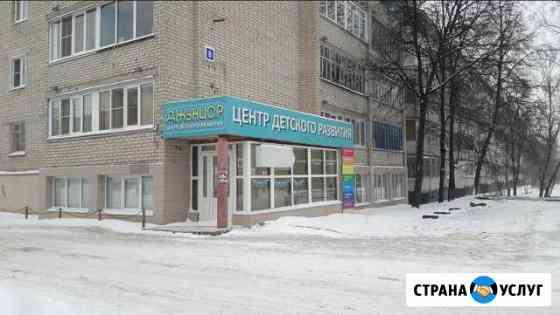 Частный детский сад Джуниор Чебоксары