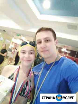 Персональный тренер по плаванию Уфа