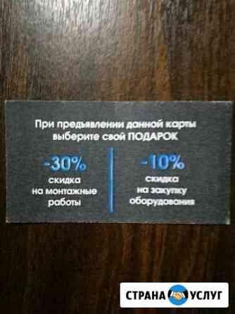 Видеонаблюдение под ключ Горно-Алтайск