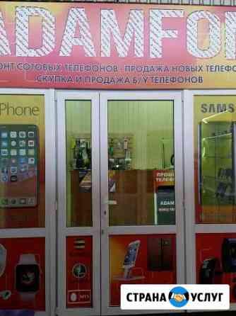 Ремонт сотовых телефонов Нальчик