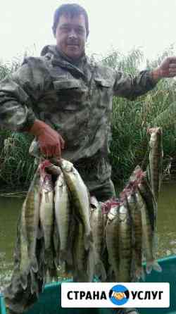 Рыбалка охота отдых в Астрахани.с Житное Оранжереи
