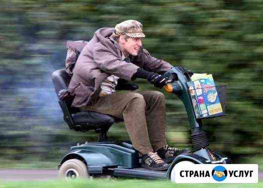 Автокурьер. Вжух-доставка Тольятти