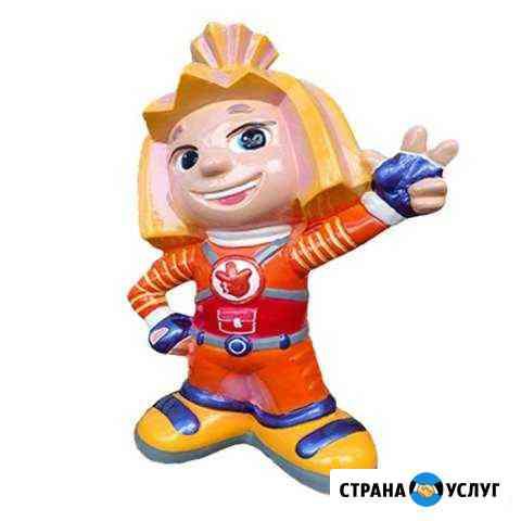 Домашний детский сад Кызыл