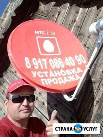 Продажа и установка Спутникового тв МТС Оранжереи