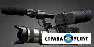 Видеосъёмка с 1ой,2-х,3-х и более камер Нальчик