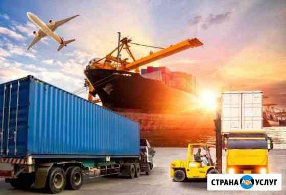 Перевозка сборных грузов Анадырь