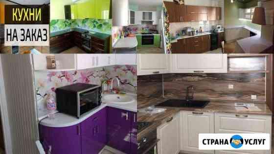 Кухни на заказ от производителя Краснодар