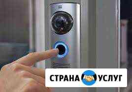 Домофоны, Видео наблюдение, Охранные сигнализации Калининград