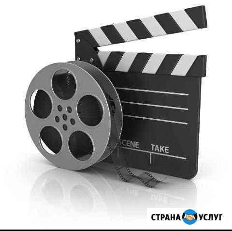 Съёмка и монтаж любого видео Абакан