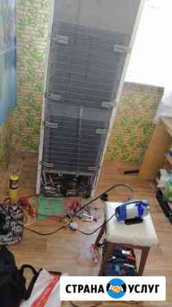 Ремонт холодильников Самара